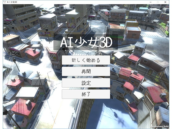 [Not! オレキュア5!] AI少女3D