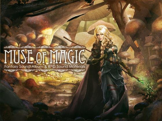 [趣味工房にんじんわいん] MUSE of MAGIC -RPG Sound Materials-