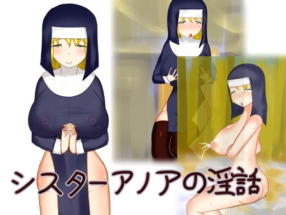 [rs] シスターアノアの淫話