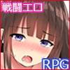 リサと淫魔のグリモワール