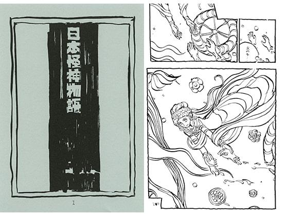 [スタッフWHY] 日本怪神物語