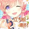 【立ち絵素材】女の子-Vol.3