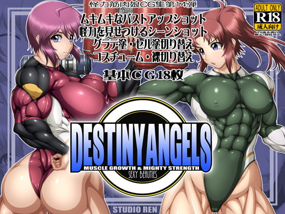 [Studio Ren] DESTINY ANGELS