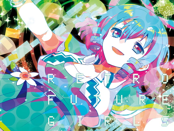 [ShibayanRecords] RETRO FUTURE GIRLS