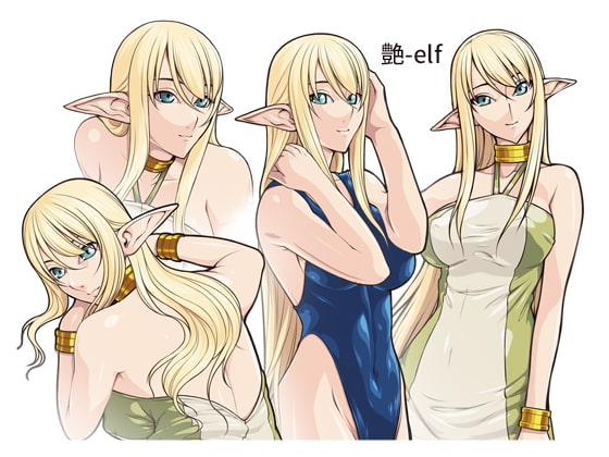 [さーくるりんどー] 艶-elf
