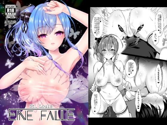 [Ichigo Crown] EINE FALLE~セントル○ス~