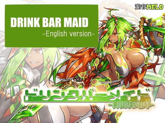[瀧音MELO] DRINK BAR MAID -English version-