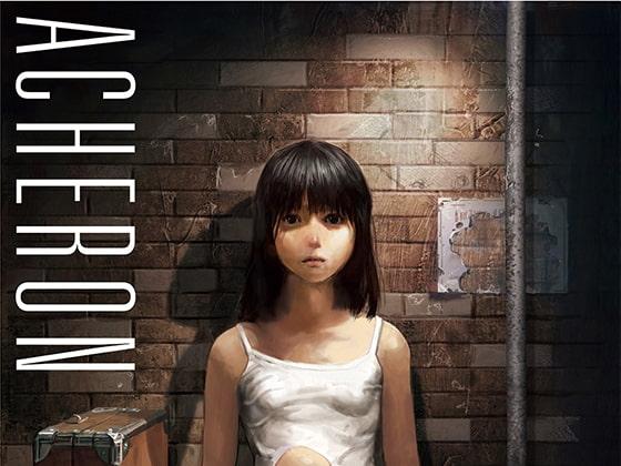[黒井白] 冥界ホテルvol1「ACHERON」