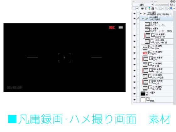 [niotangu] 凡庸録画・ハメ撮り画面 素材