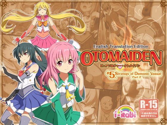 [I-Rabi] Pure Soldier OTOMAIDEN #5.Strategy of Demonic Vassal Part 2 (English Edition)