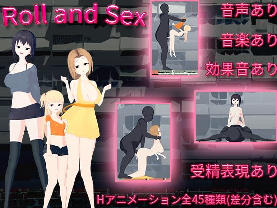 [Tiyam] Roll and Sex