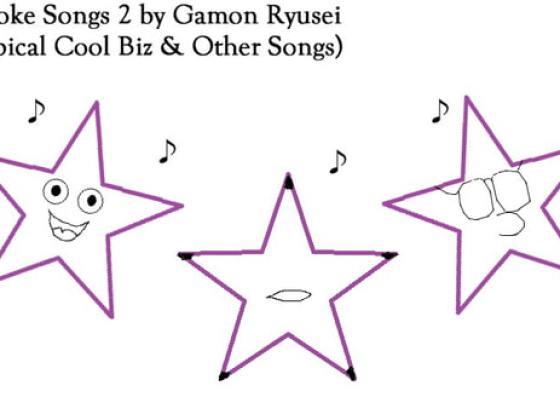 [がもん屋] Tropical Cool Biz & Other Songs(Karaoke Works Of Gamon-Ryusei 2)