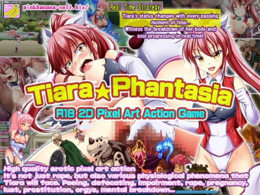 Tiara * Phantasia