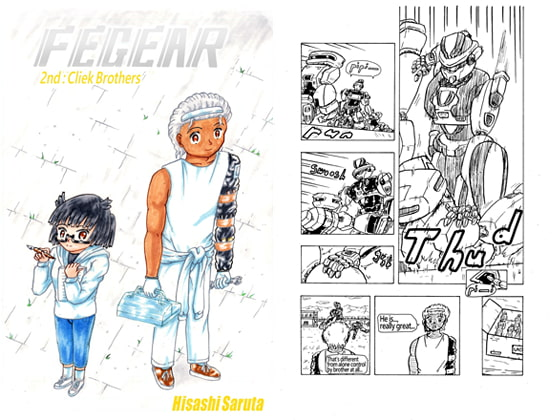 "[Hisashi Saruta Comics] FEGEAR 2nd ""Cliek brothers"""