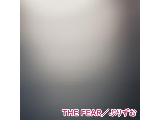 [なないろぼっくす] 【シングル】THE FEAR/ぷりずむ