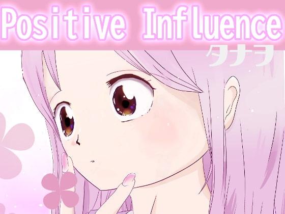 [たなを] Positive Influence