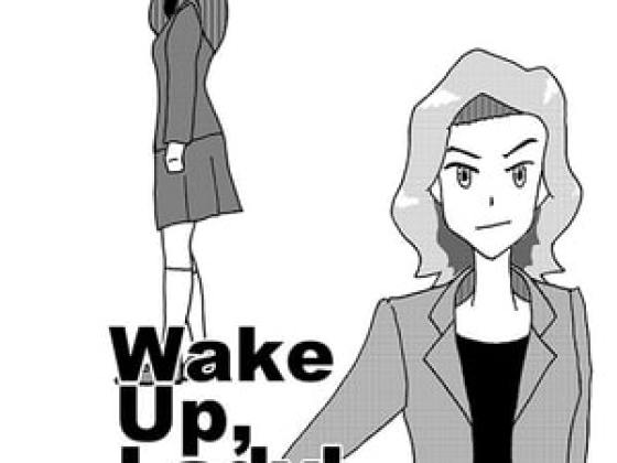 [フジヤマ工房] Wake Up,Lady!
