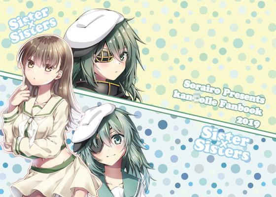 Sister×Sisters [Sorairo]