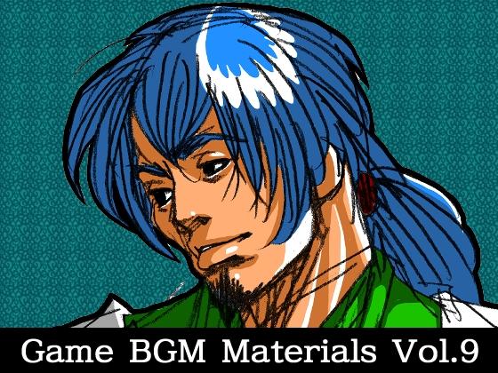 [八伏工場] Game BGM Materials Vol.9