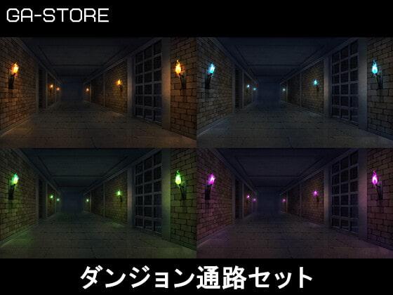 [GA-STORE] 【2D背景素材】ダンジョン通路