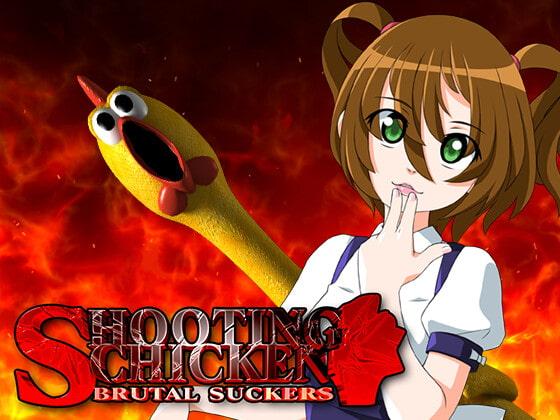 [KoheiGallery] SHOOTING CHICKEN BRUTAL SUCKERS