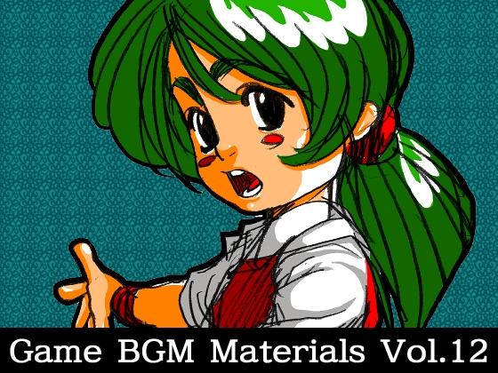 [八伏工場] Game BGM Materials Vol.12
