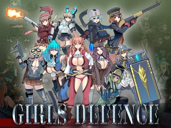 [サークルきんぐ] GIRLS DEFENCE