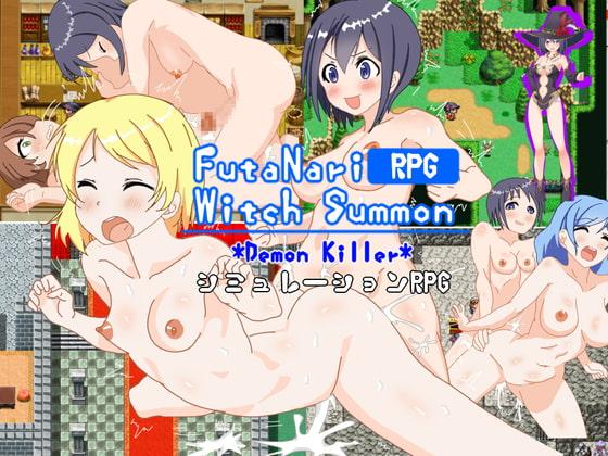 [デビルちゃん] Witch Summon ふたなり魔女, 魔王を殺す使命「RPG」