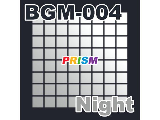 [なないろぼっくす] 【シングル】BGM-004 Night/ぷりずむ
