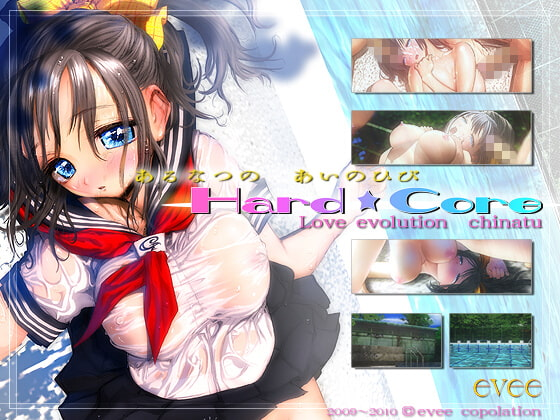 【LOVE×EVOLUTION】 Hard★Core ~千夏Ver~