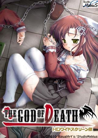 THE GOD OF DEATH HDワイドスクリーン版