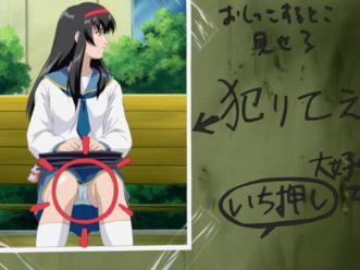 鬼作 THE ANIMATION 第五発「社長令嬢は誕生ぱ~てぃで追いこめ! 前編」
