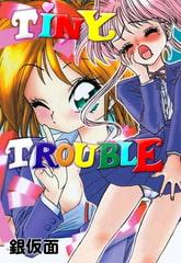 TINY TROUBLE [グループ・ゼロ]