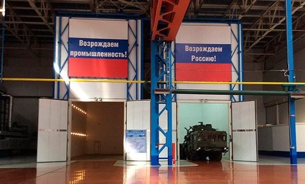 Путин и Шойгу открыли завод в Нижнем Новгороде :: Общество ...