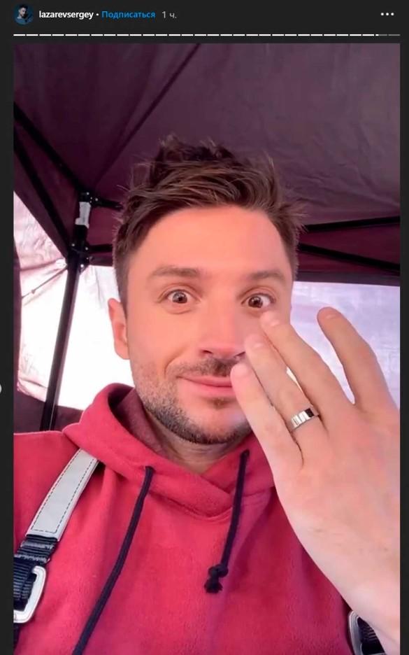 Сергей Лазарев показал обручальное кольцо, фото, Инстаграм ...