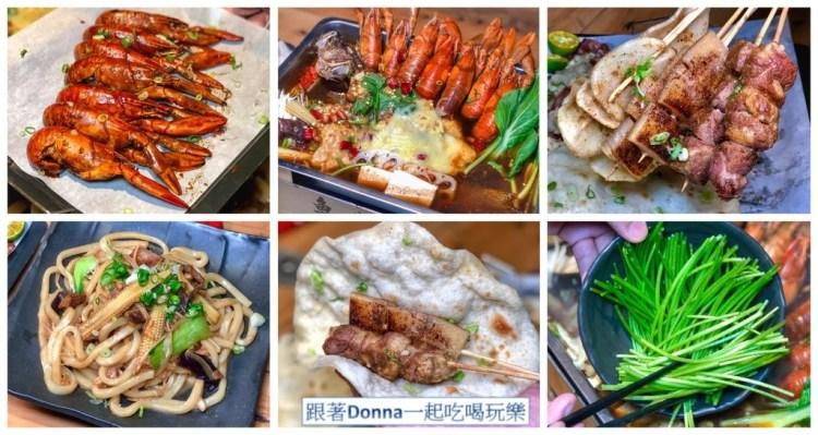 「台南中西區」主打江湖風味烤魚、起司風味烤魚及麻辣小龍蝦的正宗風味料理「魚老鐵•烤魚」