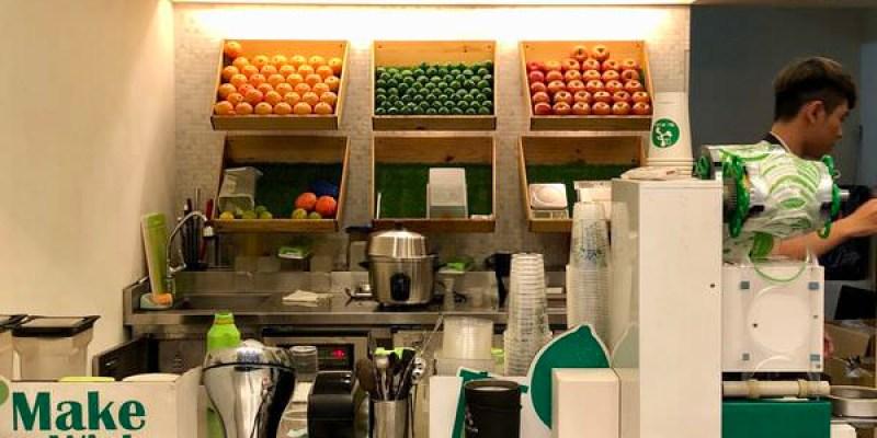 「台北信義區」全台都有據點的「 Mr.wish 鮮果茶玩家」新鮮果汁看這邊!