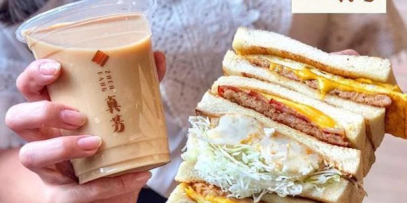 「台北中山區」大推他們家的蛋餅及碳烤土司 「真芳-蛋餅吐司/紅茶牛奶」不管是哪種口味都超好吃~