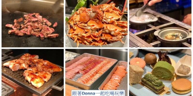 「台北信義區」遠百A13新開幕的日式料理吃到飽的餐廳「旭集 和食集錦」