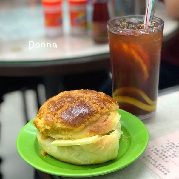 「香港灣仔站」來灣仔絕對不能錯過這家茶餐廳~必點鮮牛油菠蘿飽!「金鳳茶餐廳」