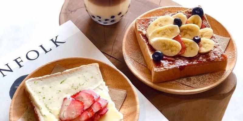 「台北大同區」平價的韓系咖啡廳 銅板價即可品嚐到~「城西時光 Childish」