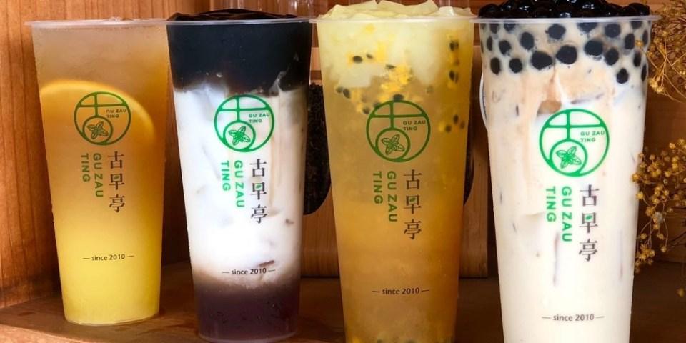 「台中沙鹿區」最早以仙草起家的飲品店~來這必喝仙草嫩凍系列「古早亭仙草甘茶」