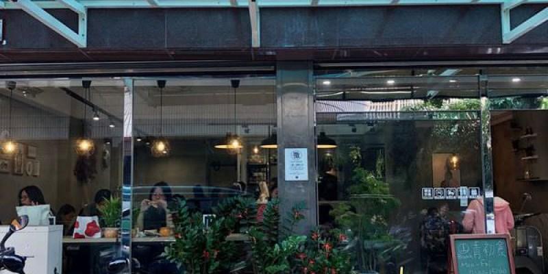 「新北蘆洲區」「丄青初食」早餐也可以很文青~店內還有販售芋泥蛋餅超讚的!