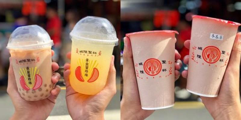 「新竹北區」城隍廟唯一一家廟內的飲料店「城隍聖杯-新竹喫茶專門店」