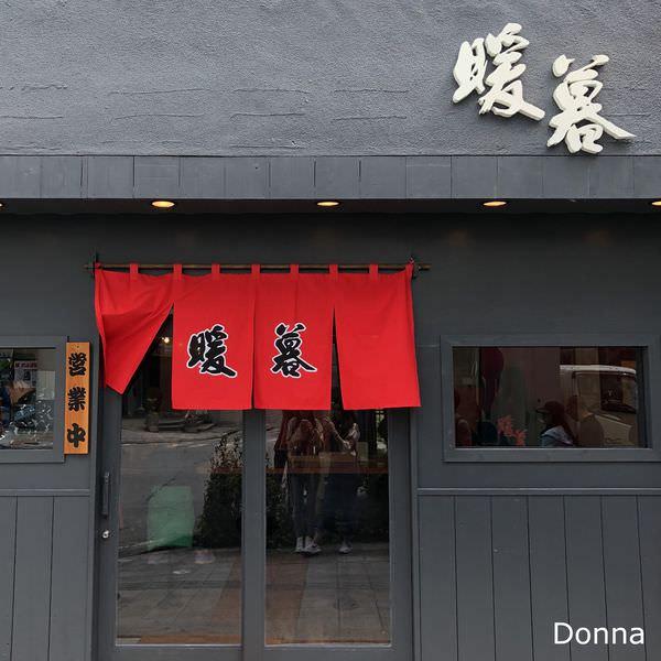 「沖繩」到沖繩必吃的拉麵~在沖繩總共有6間分店唷!「暖暮拉麵 」