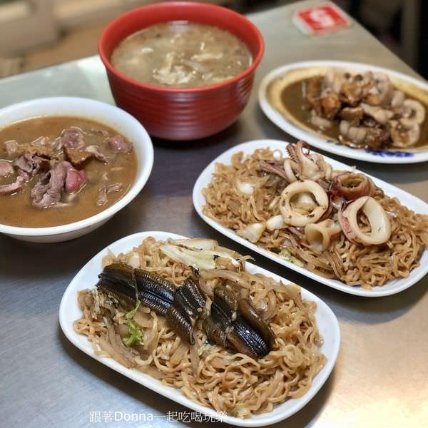 「台南中西區」來台南除了不能錯過牛肉湯外也不能錯過的鱔魚意麵~「八三鱔魚意麵」