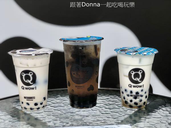 「宜蘭礁溪」黑糖粉圓專賣 就在柯氏蔥油餅及吳記花生捲冰淇淋旁邊!「Q蛙撞奶」