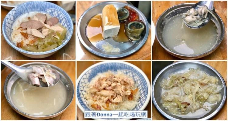 「嘉義東區」在地人推薦的排隊美食「劉里長雞肉飯」