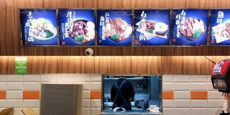 「台北大安區」美食街的首選~走過路過都不要錯過!「炸去啃職人炸物」