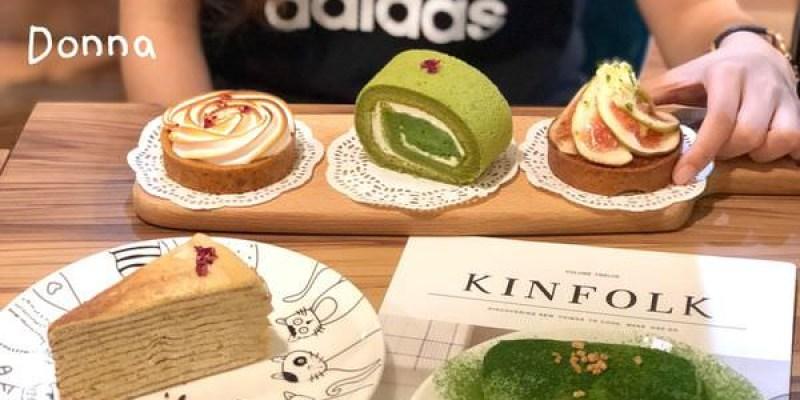 「新北三重區」隱藏在巷弄內的甜點店「Tom & Maggy 幸福肥 • 手作點心」